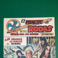 Tebeos: PRINCIPE DE RODAS, EL (1962, MAGA) -2ª PARTE- 42 · 5-II-1963 · LAS NEGRAS ALMENAS DE AKRÓN. Lote 236696010