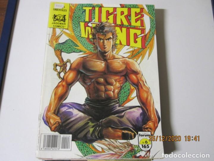 Tebeos: TIGRE WONG de Mike Baron y Tony Wong. Lote de 8 comics. Comics Forum 1990 numeros 3/5/6/7/8/9/10/11 - Foto 3 - 238296610