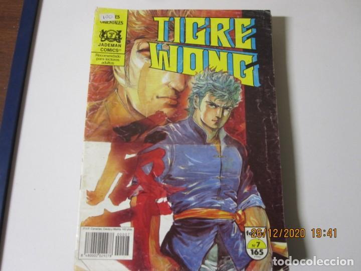 Tebeos: TIGRE WONG de Mike Baron y Tony Wong. Lote de 8 comics. Comics Forum 1990 numeros 3/5/6/7/8/9/10/11 - Foto 4 - 238296610