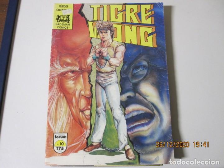 Tebeos: TIGRE WONG de Mike Baron y Tony Wong. Lote de 8 comics. Comics Forum 1990 numeros 3/5/6/7/8/9/10/11 - Foto 7 - 238296610