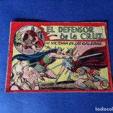 Tebeos: EL DEFENSOR DE LA CRUZ Nº 14- ORIGINAL. Lote 241728425