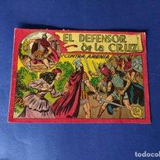 Tebeos: EL DEFENSOR DE LA CRUZ Nº 32 - ORIGINAL. Lote 241728860