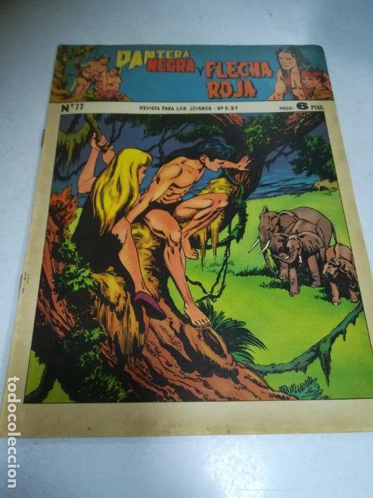 TEBEO. EDITORIAL MAGA. PANTERA NEGRA Y FLECHA ROJA. Nº 77. (Tebeos y Comics - Maga - Flecha Roja)