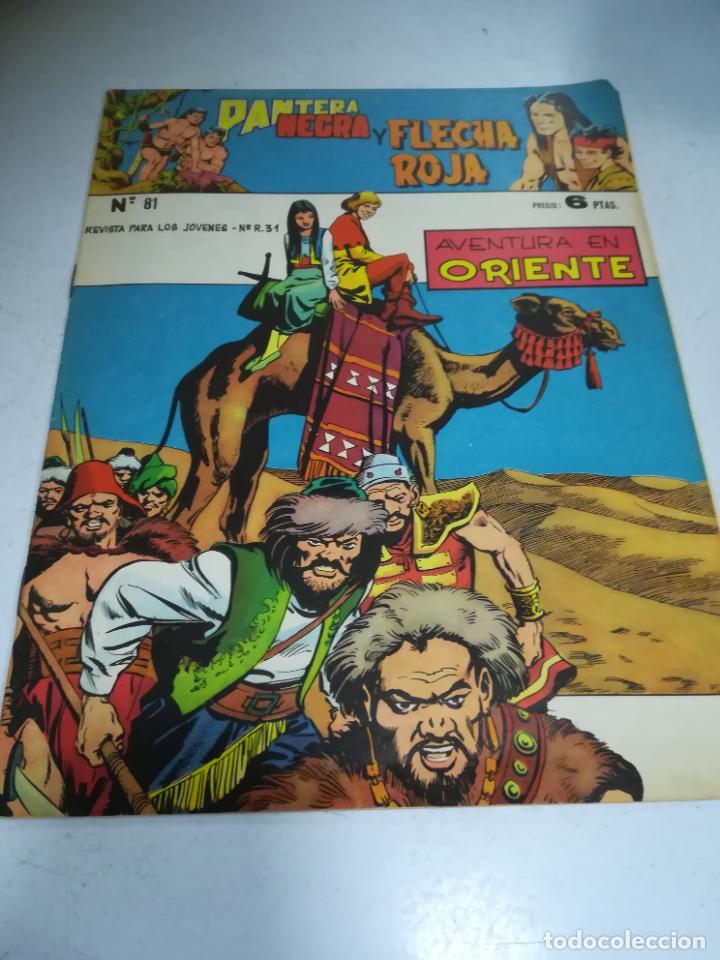 TEBEO. EDITORIAL MAGA. PANTERA NEGRA Y FLECHA ROJA. Nº 81. (Tebeos y Comics - Maga - Flecha Roja)