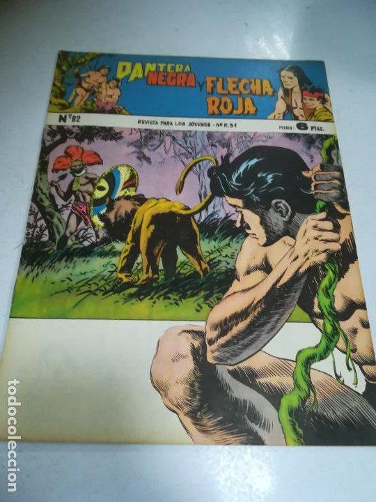 TEBEO. EDITORIAL MAGA. PANTERA NEGRA Y FLECHA ROJA. Nº 82 (Tebeos y Comics - Maga - Flecha Roja)