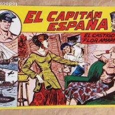 Tebeos: CAPITÁN ESPAÑA - MAGA / NÚMERO 32 (ÚLTIMO) - EDICIÓN FACSÍMIL. Lote 243769210