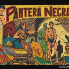 Tebeos: PANTERA NEGRA - MAGA / NÚMERO 18. Lote 244620295