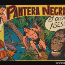 Tebeos: PANTERA NEGRA - MAGA / NÚMERO 19. Lote 244620330