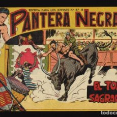 Tebeos: PANTERA NEGRA - MAGA / NÚMERO 47. Lote 244625075