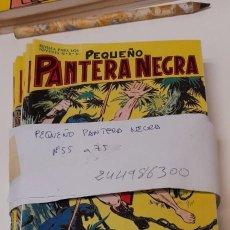 Tebeos: LOTE DE 21 NUMEROS, PEQUEÑO PANTERA NEGRA DEL 55 AL 75 ,EDITORIAL MAGA, REEDICION. Lote 244986300
