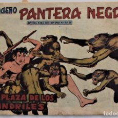 Tebeos: PEQUEÑO PANTERA NEGRA Nº 285 - EDITORIAL MAGA AÑO 1958. Lote 249513895
