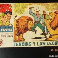 Tebeos: TONY Y ANITA (1960, MAGA) 62 · 13-IX-1961 · JENKINS Y LOS LEONES. Lote 251468445