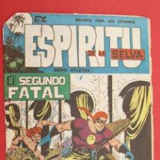 Tebeos: COLECCIÓN EL ESPIRITU DE LA SELVA EL SEGUNDO FATAL Nº 79 1962 MAGA ORIGINAL. Lote 253641940
