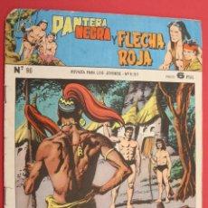 Tebeos: PANTERA NEGRA Y FLECHA ROJA Nº 96 REVISTA MAGA. Lote 254960590