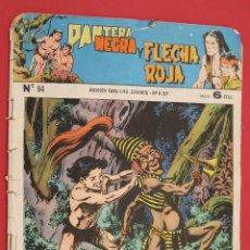Tebeos: PANTERA NEGRA Y FLECHA ROJA Nº 94 REVISTA MAGA. Lote 254960690