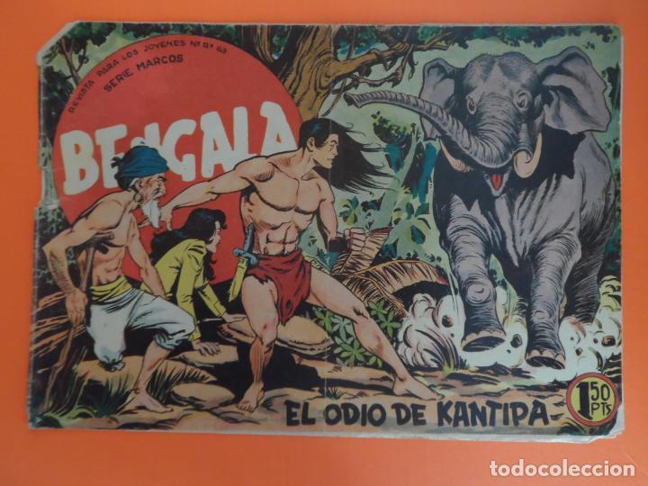 BENGALA Nº 8 ORIGINAL EDITORIAL MAGA ORIGINAL (Tebeos y Comics - Maga - Bengala)