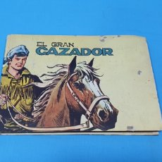 Tebeos: EL GRAN CAZADOR - SUPLEMENTO DE FLECHA ROJA. Lote 260813265