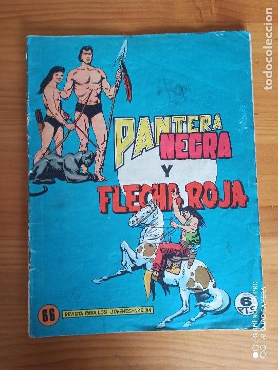 Tebeos: PANTERA NEGRA Y FLECHA ROJA CASI COMPLETA A FALTA DE LOS NUMEROS 79, 80 Y 81 - ORIGINAL - MAGA (AJ) - Foto 3 - 260831770
