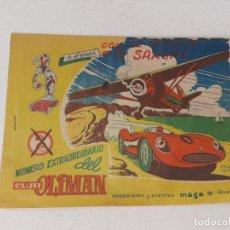 Tebeos: AS DEL DEPORTE - NUMERO EXTRAORDINARIO OLIMAN - ED. MAGA 1963 SEVILLA C.F CARAMELOS RUMBO. Lote 261345720