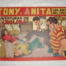 Tebeos: TONY Y ANITA. N.º 49. EDITORIAL MAGA.. Lote 262214220