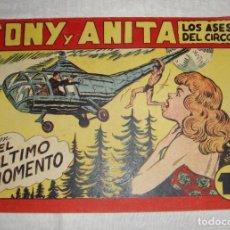Tebeos: TONY Y ANITA. N.º 121. EDITORIAL MAGA.. Lote 262220275
