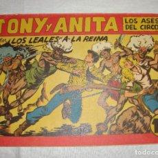 Tebeos: TONY Y ANITA. N.º 147. EDITORIAL MAGA.. Lote 262228935
