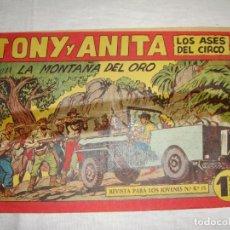 Tebeos: TONY Y ANITA. N.º 152. EDITORIAL MAGA.. Lote 262229665