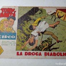 Tebeos: ORIGINAL NO COPIA TONY Y ANITA LOS ASES DEL CIRCO LA DROGA DIABÓLICA EDITORIAL MAGA AÑO 1960. Lote 263926090