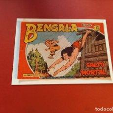 Giornalini: BENGALA Nº 31 ORIGINAL-2ª PARTE EDITORIAL MAGA. Lote 264129930