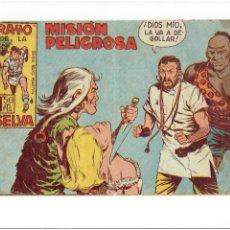 Tebeos: ARCHIVO * RAYO DE LA SELVA * Nº 16 ORIGINAL MAGA 1960 *. Lote 266406313