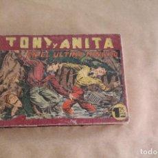 Tebeos: TONY Y ANITA, TOMO ENCUDERNADO, ORIGINAL, ENGLOBAS NÚMEROS 107 A 135, EDITORIAL MAGA. Lote 267394234