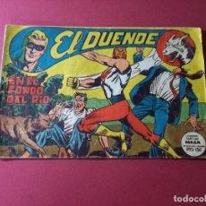 Tebeos: EL DUENDE Nº 8 ORIGINAL. Lote 267899269