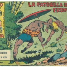 Livros de Banda Desenhada: MAGA. RAYO DE LA SELVA. 1.. Lote 271162818