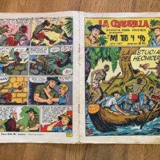 Livros de Banda Desenhada: ¡¡LIQUIDACION!! - LA CUADRILLA PRESENTA: MI TIO Y YO / Nº 4 - MAGA - ORIGINAL. Lote 274177493
