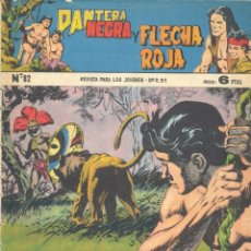 Tebeos: PANTERA NEGRA Y FLECHA ROJA Nº82. EDITORIAL MAGA. Lote 274255098