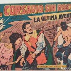 Tebeos: EL CORSARIO SIN ROSTRO Nº 42 - SERIE DUQUE NEGRO - LA ÚLTIMA AVENTURA - EDITORIAL MAGA. Lote 275527858