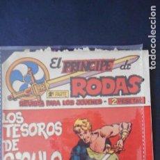 Tebeos: EL PRINCIPE DE RODAS Nº 47. Lote 276258763