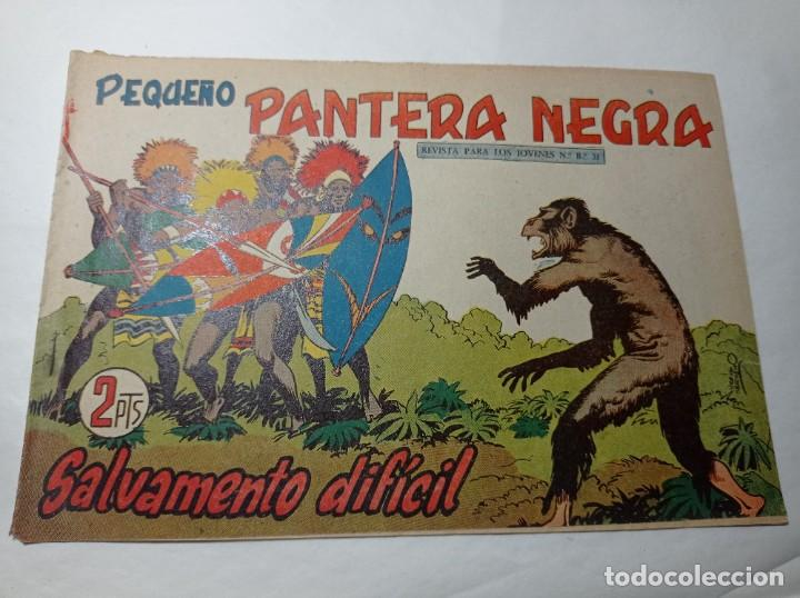 ORIGINAL NO COPIA. PEQUEÑO PANTERA NEGRA SALVAMENTO DIFÍCIL 225 MAGA AÑO 1958 (Tebeos y Comics - Maga - Pantera Negra)