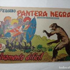 Tebeos: ORIGINAL NO COPIA. PEQUEÑO PANTERA NEGRA SALVAMENTO DIFÍCIL 225 MAGA AÑO 1958. Lote 276462678