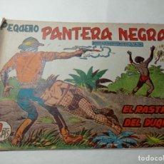 Tebeos: ORIGINAL NO COPIA. PEQUEÑO PANTERA NEGRA EL RASTRO DEL DUQUE NÚMERO 219 MAGA AÑO 1958. Lote 276463148