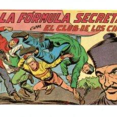 Tebeos: EL CLUB DE LOS CINCO Nº 15-REEDICION. Lote 276916298