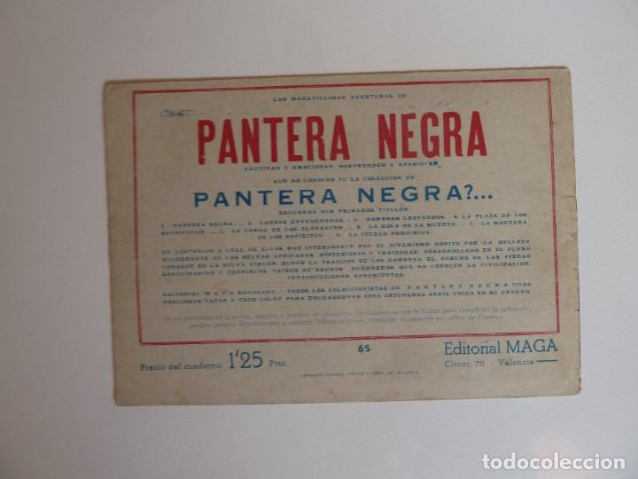 Tebeos: Dan Barry el terremoto, colección completa, suelta, 76 ejemplares de José Ortiz, Maga 1954. - Foto 130 - 277152988