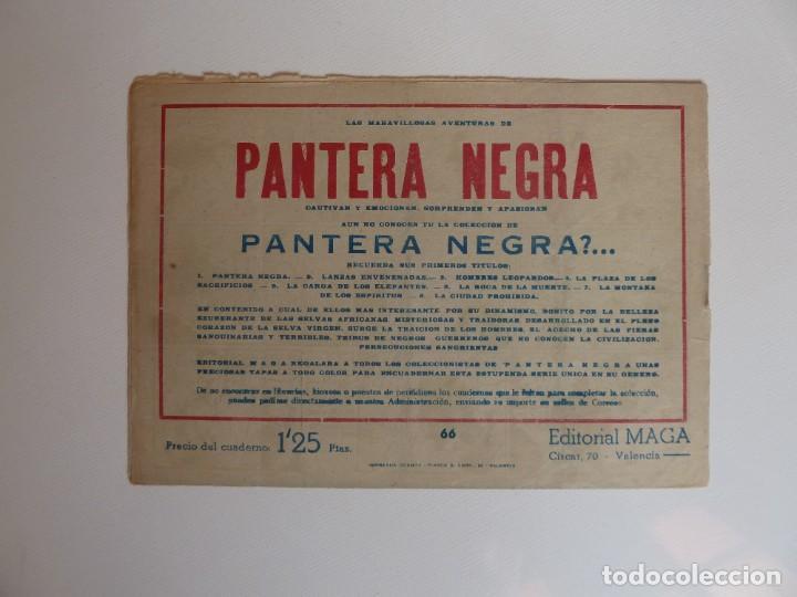 Tebeos: Dan Barry el terremoto, colección completa, suelta, 76 ejemplares de José Ortiz, Maga 1954. - Foto 132 - 277152988