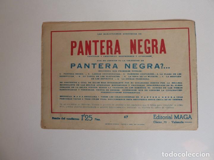 Tebeos: Dan Barry el terremoto, colección completa, suelta, 76 ejemplares de José Ortiz, Maga 1954. - Foto 134 - 277152988