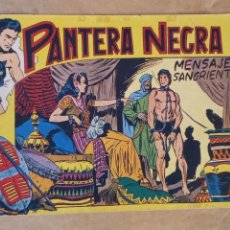 Tebeos: PANTERA NEGRA - MAGA / NÚMERO 18. Lote 278528383