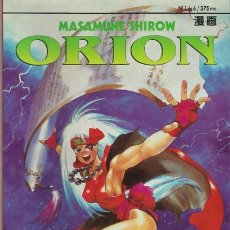 Tebeos: ORION 1. Lote 282473863