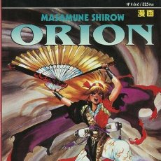 Tebeos: ORION 4. Lote 282473923