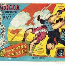 Tebeos: OLIMAN, AS DEL DEPORTE Nº 11 - MOMENTOS DE ANGUSTIA (MAGA 1961). Lote 283388103