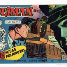 Tebeos: OLIMAN, AS DEL DEPORTE Nº 13 - AGUAS PELIGROSAS (MAGA 1961) ORIGINAL. Lote 283388823