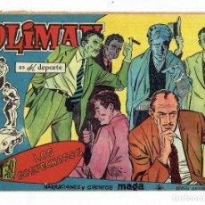 Tebeos: OLIMAN, AS DEL DEPORTE Nº 14 - LOS SOSPECHOSOS (MAGA 1961) ORIGINAL. Lote 283389118